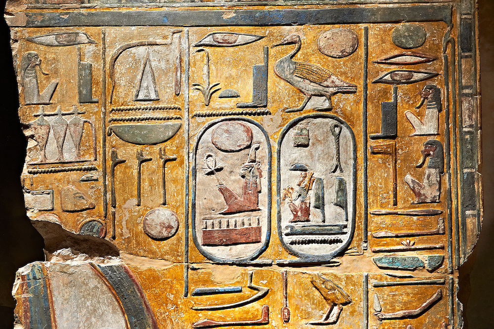 Egyptian painting on stucco of the defied Pharaoh Amenhotep I . 11152-1145BC, Thebes, Grab Nr 359. Neues  Museum, Berlin. Cat No AM2061 .<br /> <br /> If you prefer to buy from our ALAMY PHOTO LIBRARY  Collection visit : https://www.alamy.com/portfolio/paul-williams-funkystock/ancient-egyptian-art-artefacts.html  . Type -   Neues    - into the LOWER SEARCH WITHIN GALLERY box. Refine search by adding background colour, subject etc<br /> <br /> Visit our ANCIENT WORLD PHOTO COLLECTIONS for more photos to download or buy as wall art prints https://funkystock.photoshelter.com/gallery-collection/Ancient-World-Art-Antiquities-Historic-Sites-Pictures-Images-of/C00006u26yqSkDOM