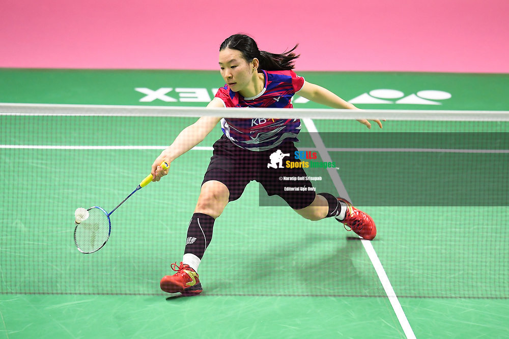 BANGKOK, THAILAND - MAY 24: Lee Jang Mi of South Korea in action on Court 2 during her Quarter Finals match against Rachel Honderich of Canada at the BWF Total Thomas and Uber Cup Finals 2018, Impact Arena, Bangkok, Thailand on May 24, 2018.<br /> .<br /> .<br /> .<br /> (Photo by: Naratip Golf Srisupab/SEALs Sports Images)<br /> .<br /> Any image use must include a mandatory credit line adjacent to the content which should read: Naratip Golf Srisupab/SEALs Sports Images