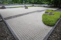 Gyokudo Kawai was a master of Japanese painting who lived in Mitake. As a memorial to his accomplishments Gyokudo Museum was created by Ken Nakajima, the landscape architect. The garden can be viewed from many angles without changing its general look.  A design concept used to create this garden is nesting technique, which has long been utilized in Japanese art.  Natural stones found in the adjacent Tama River were used for the garden's stones. Instead of incorporating the forest woods as background, it directly employs the natural elements in the garden itself.