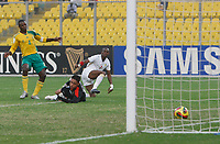 Photo: Steve Bond/Richard Lane Photography.<br /> Senegal v South Africa . Africa Cup of Nations. 31/01/2008. henri camera watches his equaliser enter the net