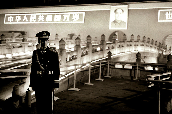 A guard outside the Forbidden City in Beijing.