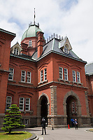 """Built in 1888, the old Hokkaido Government Building is known to Sapporo residents as """"Red Bricks"""" or akarenga. It has an octagonal dome the architecture of which was borrowed from that of the Massachusetts State House. The building was constructed  of local materials.  When completed, it was one of the largest and tallest buildings in Japan and symbolized the prestige and importance the Meiji Government placed on the development of Hokkaido."""