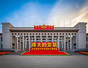 """The National Museum of China (Chinese: 中国国家博物馆) flanks the eastern side of Tiananmen Square in Beijing, China. The museum's mission is to educate about the arts and history of China. It is directed by the Ministry of Culture of the People's Republic of China.<br /> <br /> It is one of the largest museums in the world, and with over eight million visitors in 2017, the National Museum of China was the second-most visited art museum in the world, just after the LouvreTiananmen Square or Tian'anmen Square (天安門) is a city square in the centre of Beijing, China, named after the Tiananmen (""""Gate of Heavenly Peace"""") located to its north, separating it from the Forbidden City. The square contains the Monument to the People's Heroes, the Great Hall of the People, the National Museum of China, and the Mausoleum of Mao Zedong. Mao Zedong proclaimed the founding of the People's Republic of China in the square on October 1, 1949; the anniversary of this event is still observed there. Tiananmen Square is within the top ten largest city squares in the world <br /> <br /> Outside China, the square is best known for the armed suppression of the pro-democracy June 1989 Tiananmen Square protests."""