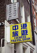 Chinese Travel Shop signs, Soho, London, England