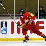 Bao Jiachang, China, in action during the China V New Zealand match during the 2012 IIHF Ice Hockey World Championships Division 3 held at Dunedin Ice Stadium. Dunedin, Otago, New Zealand. 21st January 2012. Photo Tim Clayton