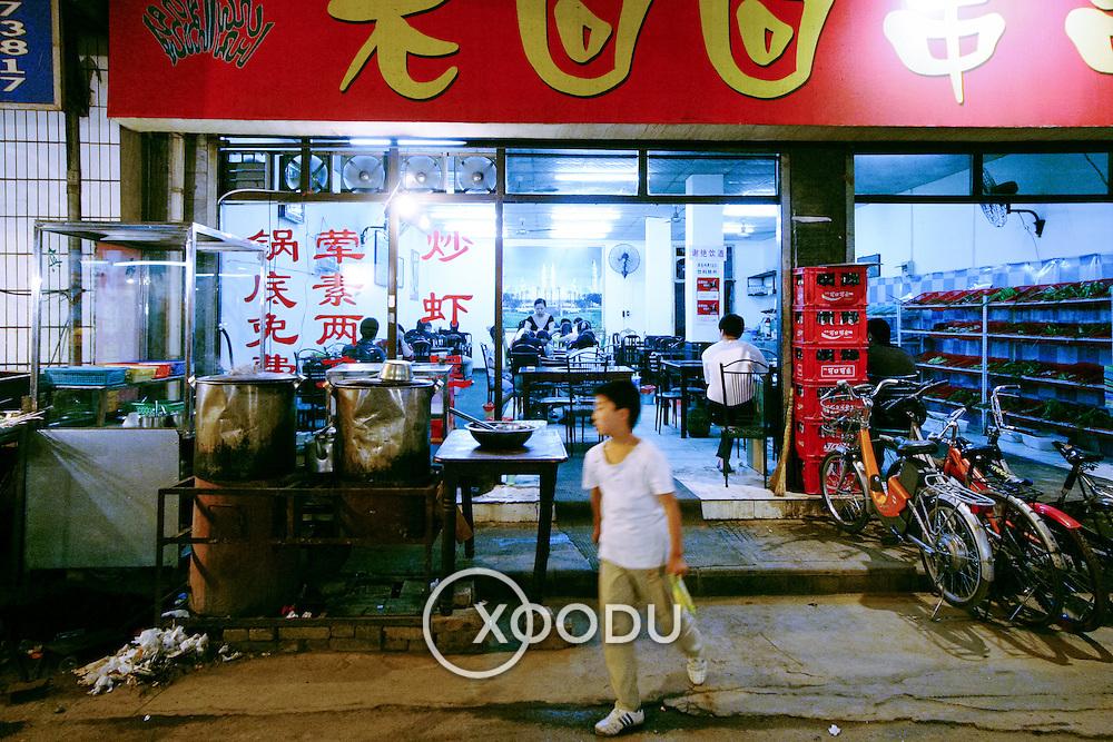 Empty restaurant, Xian, China (May 2004)