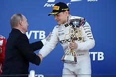 Russian Grand Prix 2017