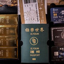 Taiwan - Spiritual Currency
