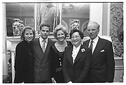KATE HARBIN, LACHLAN MURDOCH, ANNA MURDOCH, RUPERT MURDOCH, MADAME DENG MAO MAO, , Deng Xiaxoping  book party, Waldorf Towers 15 feb 95