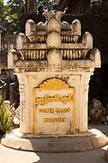 Shwenandaw Golden Palace Monastery entrance. Built in 1880 of carved teak, Shwenandaw Monastery was originally part of the imperial palace at Amarapura