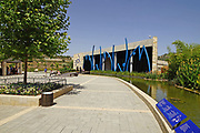 The grounds of the Israel Aquarium in Jerusalem, Israel