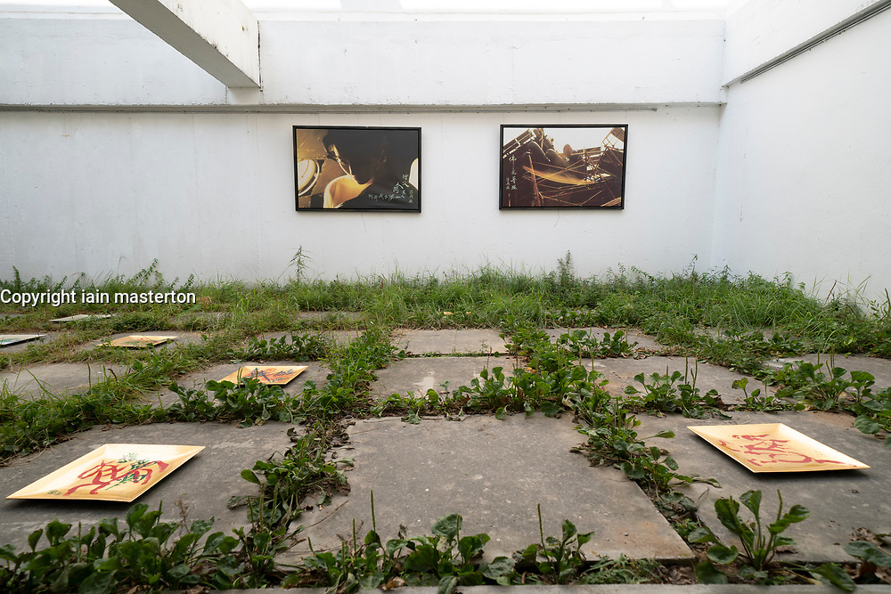 Art on display at Jockey Club Creative Arts Centre  Jccac in Shek Kip Mei in Kowloon, Hong Kong.