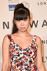 Leaf Greener attending the ANDAM Fashion Awards 2019 Ceremony at the Ministry of Culture in Paris, France on June 27, 2019. Photo by Mireille Ampilhac/ABACAPRESS.COM