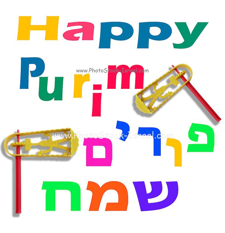 Happy joyous Purim In Hebrew and English