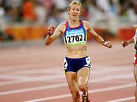 Friidrett Olympiske Leker / OL / 2008 16.08.2008 <br /> 3000 m steeplechase   Cristina Casandra , ROU