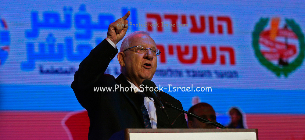 "Reuven ""Rubi"" Rivlin (born 9 September 1939) is an Israeli politician and lawyer who is the 10th President of Israel since 2014. Photographed August 3 2015"