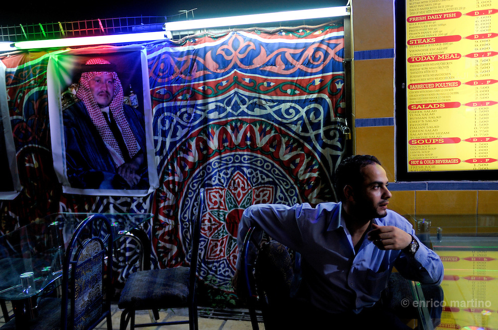 A traditional coffee house in Aqaba's downtown. King Abdullah's II portrait is everywhere.
