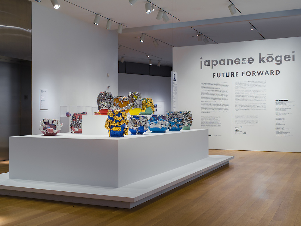 Japanese Kōgei   Future Forward at the Museum of Arts and Design