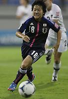 Datum: 26.09.2012  <br /> Fifa U17 Women WM 2012.Japan-New Zealand. 18 Yuka MOMIKI.; Fussball Damen Frauenfussball Nationalteam Länderspiel U 17 U17 xsp x1x 2012 hoch <br /> <br /> Norway only