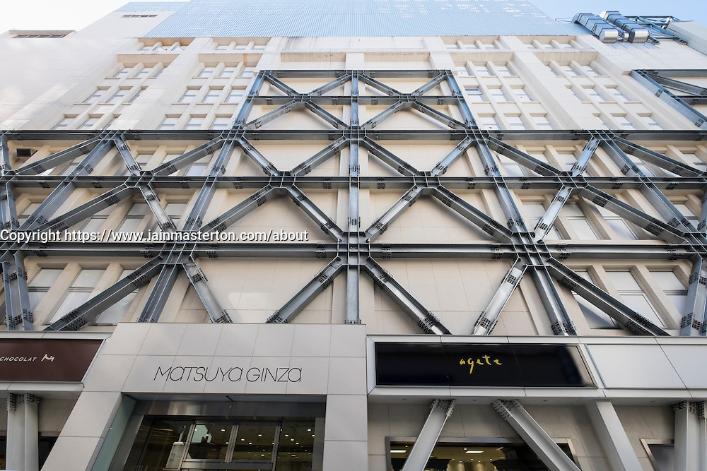 Structural steel bracing to strengthen building against earthquakes retro fitted to Matsuya Department Store in Ginza Tokyo Japan