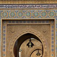 Africa, Morocco, Rabat. Ornate Gate of Royal Palace of Rabat.