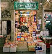 A snack food stall in the souq of Damascus, Syria