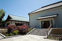 Tokugawa Museum and Tokugawa-en is one of Nagoya's main centres for arts, tea ceremony and has one of the country's most historical Japanese gardens within its grounds.