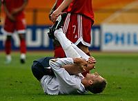 Photo: Glyn Thomas.<br />England v Trinidad & Tobago. Group B, FIFA World Cup 2006. 15/06/2006.<br /> England's Peter Crouch.