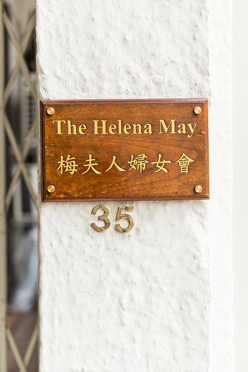 Helena May, Hong Kong. credit: Mike Pickles