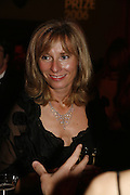 VICTORIA DUNLOP, Drinks Reception before the Man Booker Prize 2006. Guildhall, Gresham Street, London, EC2, 10 October 2006. -DO NOT ARCHIVE-© Copyright Photograph by Dafydd Jones 66 Stockwell Park Rd. London SW9 0DA Tel 020 7733 0108 www.dafjones.com