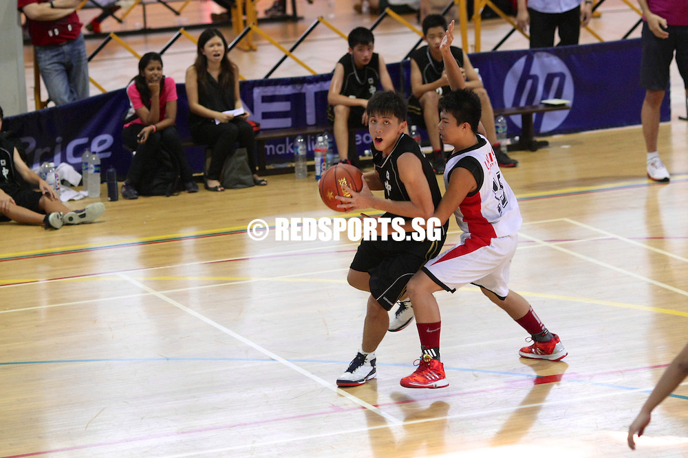 National C Div Bball: Unity beat Chung Cheng High (Main) 63–56; both qualify for Rd 2<br /> <br /> <br /> Story: http://www.redsports.sg/2013/08/26/national-c-div-bball-unity-chung-cheng-high-main/