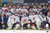 2016 Deutschland Cup