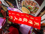 """17 FEBRUARY 2015 - BANGKOK, THAILAND:  Hand painted Chinese New Year banners for sale in Bangkok's Chinatown. Chinese New Year is February 19 in 2015. It marks the beginning of the Year of Sheep. The Sheep is the eighth sign in Chinese astrology and the number """"8"""" is considered to be a very lucky number. It symbolizes wisdom, fortune and prosperity. Ethnic Chinese make up nearly 15% of the Thai population. Chinese New Year (also called Tet or Lunar New Year) is widely celebrated in Thailand, especially in urban areas like Bangkok, Chiang Mai and Hat Yai that have large Chinese populations.      PHOTO BY JACK KURTZ"""