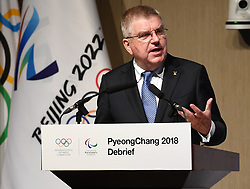 BEIJING, June 5, 2018  International Olympic Committee President Thomas Bach speaks at the opening session of the PyongChang 2018 Debrief meeting in Beijing on June 4, 2018. The PyeongChang 2018 Debrief started at the headquarters of the Beijing Organising Committee for the 2022 Olympic and Paralympic Winter Games on Monday to share expertise, experience, and best practices for hosting the Games. (Credit Image: © Zhang Chenlin/Xinhua via ZUMA Wire)