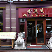 Golden Phoenix Chinese restaurants in Chinatown London on July 19 2018, UK
