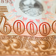 Close-up shots of the Lao paper currency, known as the kip.