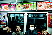 Metro in Beijing, China, on friday 18. jan, 2008