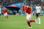 Russia Artem Dzyuba celebrates his goal during the 2018 FIFA World Cup Russia, Group A football match between Russia and Egypt on June 19, 2018 at Saint Petersburg Stadium in Saint Petersburg, Russia - Photo Stanley Gontha / Pro Shots / ProSportsImages / DPPI