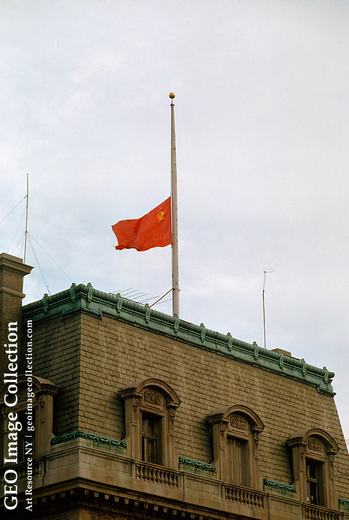 Soviet flag at half-staff during President Kennedy's funeral.