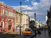 Street scene in Punta Arenas, an important port city on the Strait of Magellan, in Chile, South America. Punta Arenas is the capital city of Chile's southernmost region, Magallanes and Antartica Chilena. The foot of South America is known as Patagonia, a name derived from coastal giants, Patagão or Patagoni, who were reported by Magellan's 1520s voyage circumnavigating the world and were actually Tehuelche native people who averaged 25 cm (or 10 inches) taller than the Spaniards.