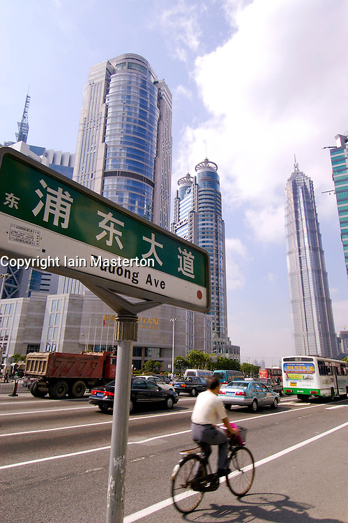 Many new skyscrapers in Pudong financial district of Shanghai