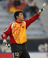 Fotball<br /> Tyskland<br /> Foto: Witters/Digitalsport<br /> NORWAY ONLY<br /> <br /> 12.01.2008<br /> Torwart Zong Lei<br /> <br /> Hamburger SV - Kina <br /> Fussball Dubai Football Challenge 2008