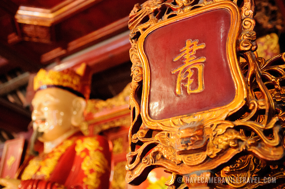 The Temple of Literature in Hanoi, Vietnam, is a center of learning and scholarship dedicated to Confucius and first established in 1070. The temple was built in 1070 and is one of several temples in Vietnam which are dedicated to Confucius, sages and scholars.