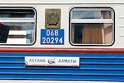 Locomotive or train at railway station, Almaty, Kazakhstan
