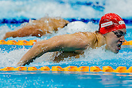 PAKHOMOV Daniil RUS<br /> 100 Butterfly Men Heats<br /> Day02 26/08/2015 - OCBC Aquatic Center<br /> V FINA World Junior Swimming Championships<br /> Singapore SIN  Aug. 25-30 2015 <br /> Photo A.Masini/Deepbluemedia/Insidefoto