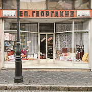 """A still open shop in Anexartisias Str, Ioannina selling curtains beddings etc"""" The sign reads """"Georgakis"""""""