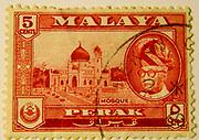 Perak State on Malayan Postage Stamp