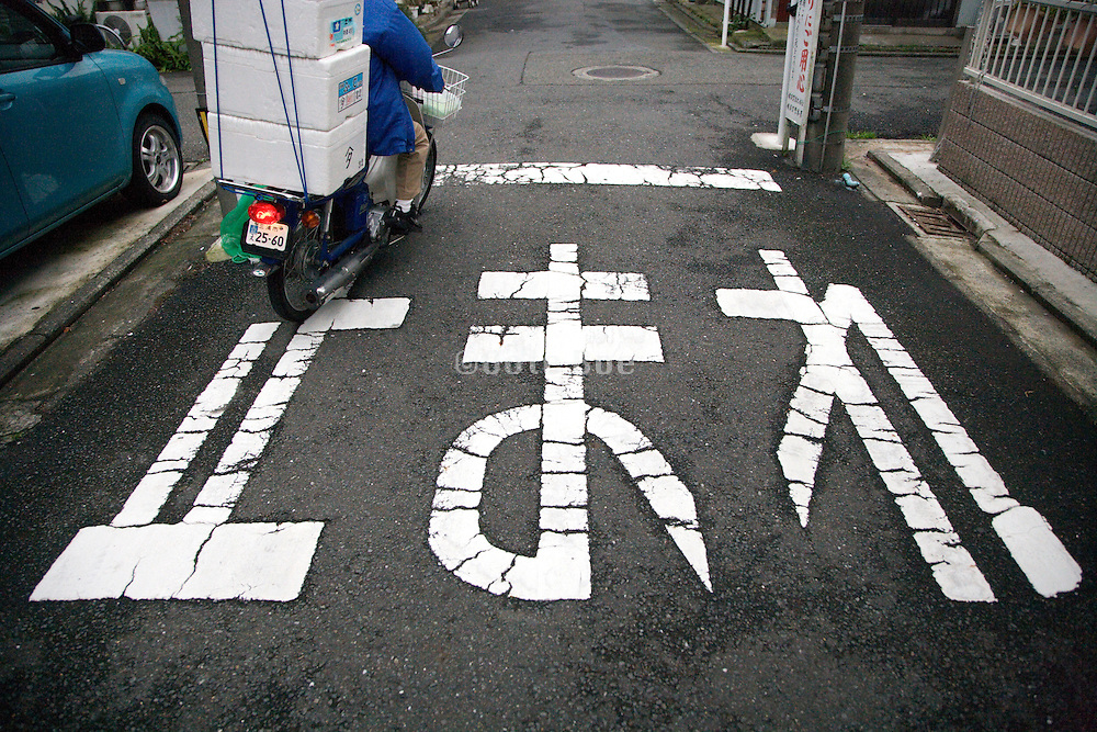 Japan STOP traffic sign painted on the road
