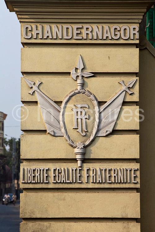 The gate to the town of Chandannagar bearing the French inscription, Liberte, Egalite, Fraternite. Chandannagar, India