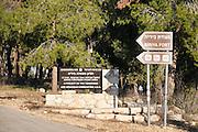 Biriya fort, Israel